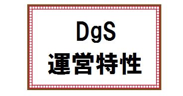ドラッグストアの運営特性